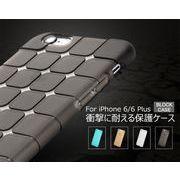 iPhone 6 iPhone 6s/iPhone 6 plus iPhone 6s plus 専用 保護 ケース 多色