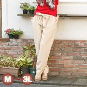 【即納】【M~3Lまで】【大きいサイズ】ベルト付きロングパンツ 1点からご購入いただけます!
