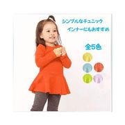 シンプルなチュニック(長袖) 全5色 混紡 100cm~140cm