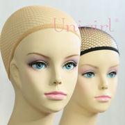 【ユニガール】ウィッグ装着の必需品『ウィッグネット』2色