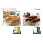 沖縄スティックケーキ2種