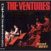 ベンチャーズ ベスト・オブ・ライウ゛・イン・ジャパン 12CD-1254N