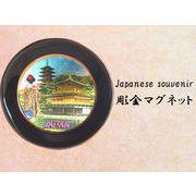 お土産彫金皿マグネット 金閣寺と舞妓  《外国人観光客向け日本土産》