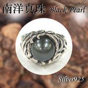 リング / 11-0083  ◆ Silver925 シルバー リング 南洋真珠