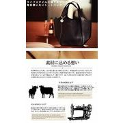 【高級牛革使用】 【イタリア製】オリジナルブランド COREトートバッグ small