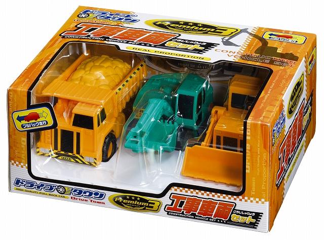 ドライブタウンPremium3 工事車両セット
