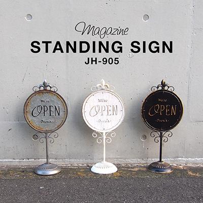 お店でも使える、お店みたいに飾れるプレートシリーズ【マガザン・スタンディングサイン・S】