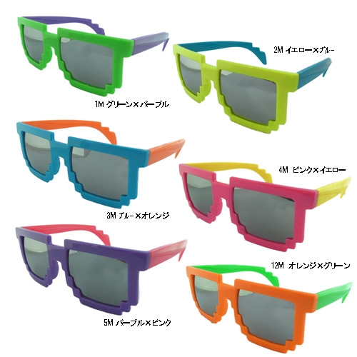 【TY2857】ネオンカラー★カラフルミラーレンズサングラス【6色展開】