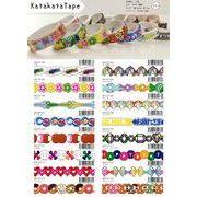 Katakata Tape カタカタテープ  15mm x 6m