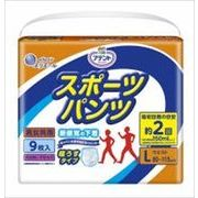 アテント スポーツパンツ L 【 大王製紙 】 【 大人用オムツ 】