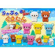 ぷかぷか くまたん 5種アソート / おもちゃ キャラクター 人形