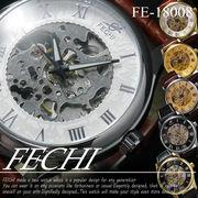 【ケース付き♪】自動巻 腕時計 スケルトンタイプ 革バンド ローマ数字 ウォッチ 男性用◇FE-18008