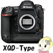 ニコン デジタル一眼カメラ D5 XQD-Type ボディ