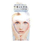 まっさらりん洗顔石鹸(massalarin♪)