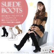 【即納】スエード調ロングブーツ♪3色★ye-al3862【自社工場生産】靴/美脚/レディース