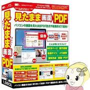 IRTB0486 IRT 見たまま画面PDF
