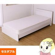 【メーカー直送】友澤木工 パネル型ラインデザインベッド(マット付)  ホワイト セミダブル