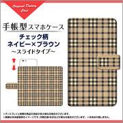 手帳型 スライドタイプ スマホ カバー ケース チェック柄ネイビー×ブラウン 【手帳サイズ:iPhone6/6s】