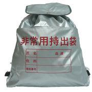 燃えにくい 難燃素材 非常用持出袋 防災リュック 防災バッグ