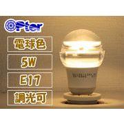 LED電球ミニクリプトン 5W 電球色 白熱電球25W相当 E17 一年保証 調光対応