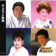 デュエット歌謡/12CD-1092A