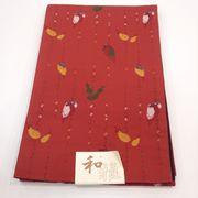 【感謝祭】激安 日本製 京袋帯  ポリエステル100% / 大幅値下げしました。