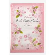 ◆日本製◆リッチバス桜