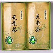 ◆静岡茶◆天竜茶B