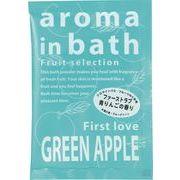 ◆日本製◆アロマインバス【グリーンアップルの香り】★