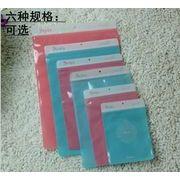 BLHW144255◆送料0円◆★包装資材★OPP袋★6サイズx2カラー★衣類専用袋 包装袋