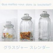【手作り雑貨】グラスジャー スレンダー Glass jar slender◆ガラス容器/瓶