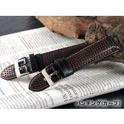 【腕時計 交換用ベルト】本革カーフレザー・替えベルト[20mm・22mm×2色] MFCPA35
