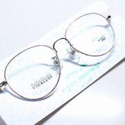 KOKIジュニアフレームKOKIKIDS Sports Flex キッズ メガネフレーム増永眼鏡 丸めがねフレーム
