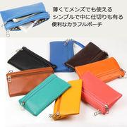 BFI-1136 10色 iPhone6 対応 4ポケット 薄くて 3ファスナーポーチ  財布