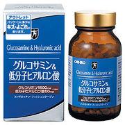 ★アウトレット★ グルコサミン&低分子ヒアルロン酸