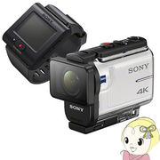 FDR-X3000R ソニー デジタル4Kビデオカメラレコーダー アクションカム ライブビューリモコンキット