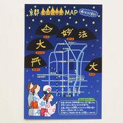 京都ご当地☆暗闇で送り火が光る!五山送り火MAPポストカード♪