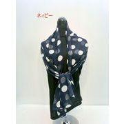 【スカーフ】【日本製】ポリシフォン 日本製大水玉柄ロングスカーフ