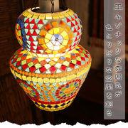 モザイクガラスペンダントランプE【型番号2ic6-32】