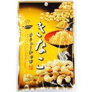 ■■お酒のおつまみにも、おやつにも◎なカシューナッツ豆菓子【きなこカシューナッツ】