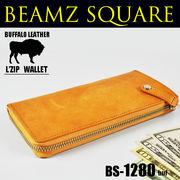 BEAMZSQUARE バッファローレザー(水牛革)L字ZIPロングウォレット BS-1280BUFキャメル