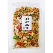 ■豆菓子いろいろ嬉しいミックス袋■お茶請けにもおつまみにも【お好み豆】