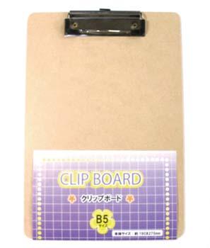 B5バインダークリップボード 403-02