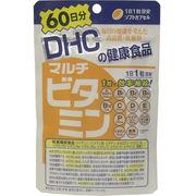 [2月25日まで特価]DHC マルチビタミン 60粒 60日分
