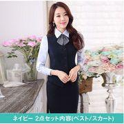 レディース ベスト+スカート 2点セット オフィス 大きいサイズ リクルートスーツ 女性面接