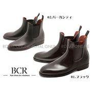 32%OFF!【BCR】 BC-108 プレーントゥ サイドゴア レインブーツ 全2色 メンズ
