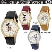 腕時計 レディース ディズニー ミッキー ミニー ドナルド WD-B09 2980
