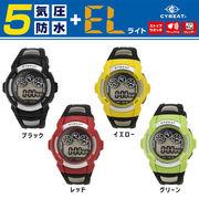 デジタル 腕時計 1500 SCY08 ジュニア 小学生 中学生 子供 男の子