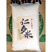 島根県仁多郡産コシヒカリ2.8kg