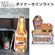 ■キーストーン■ ダイナー サインライト ハンバーガー